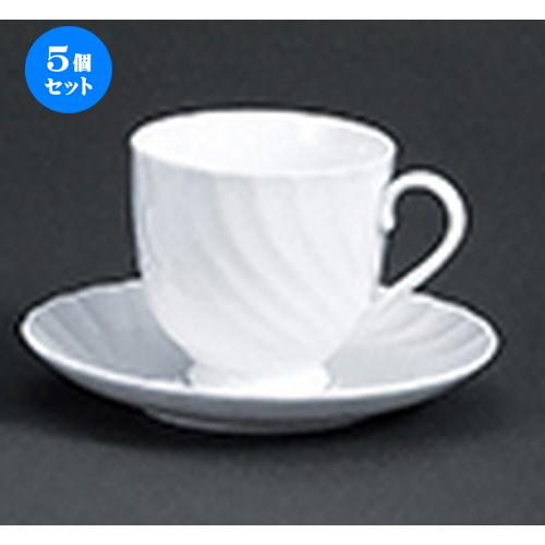 5個セット☆ 洋陶オープン ☆ シェルビアンカ アメリカンC/S [ 碗 12 x 4.7cm ・342cc ・ 皿 15cm ] 【 レストラン ホテル 洋食器 飲食店 業務用 】