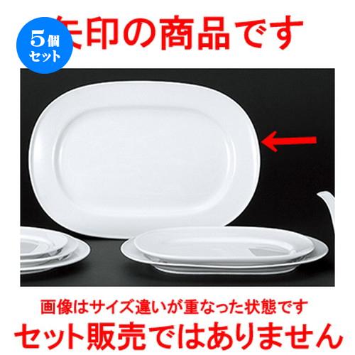 5個セット☆ 洋陶オープン ☆ ダイヤセラム (強化) 14吋プラター [ 34 x 23.5 x 3cm ] 【 レストラン ホテル 洋食器 飲食店 業務用 】