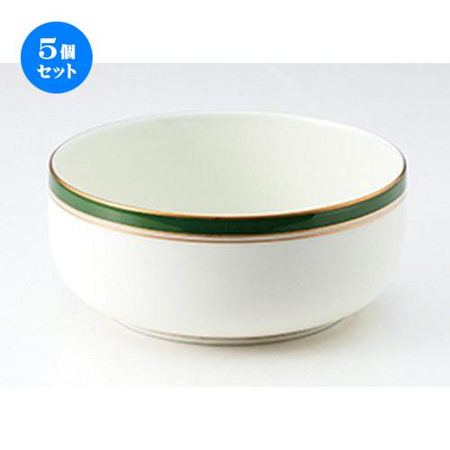 5個セット ☆ 洋陶オープン ☆ ドリーミーグリーン 6吋ボール [ 14 x 6.2cm ] 【 レストラン ホテル 洋食器 飲食店 業務用 】