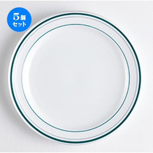 5個セット ☆ 洋陶オープン ☆ ニューバージョン 10吋ミート [ 26 x 3.2cm ] 【 レストラン ホテル 洋食器 飲食店 業務用 】