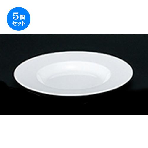 5個セット☆ 洋陶オープン ☆ ジャルディン 29cmスープボール [ 29 x 3.8cm ] 【 レストラン ホテル 洋食器 飲食店 業務用 】