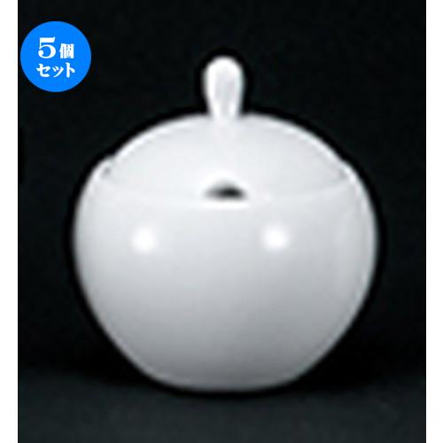 5個セット☆ 洋陶オープン ☆ ノーブルホワイト シュガー [ 9.4 x 9.7cm ・225cc ] 【 レストラン ホテル 洋食器 飲食店 業務用 】