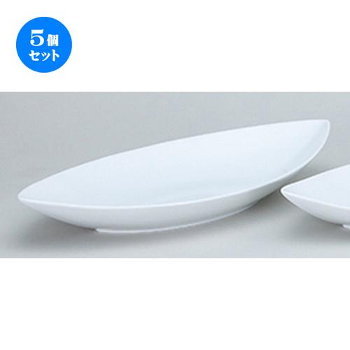 5個セット☆ 洋陶オープン ☆ フレグランス3 (中国製) 舟型浅鉢LL白 [ 48 x 23.3 x 7.5cm ] 【 レストラン ホテル 洋食器 飲食店 業務用 】