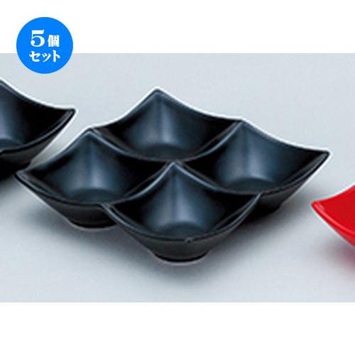 5個セット☆ 洋陶オープン ☆ フレグランス3 (中国製) 角鉢4P黒 [ 16.2 x 16.2 x 3.8cm ] 【 レストラン ホテル 洋食器 飲食店 業務用 】