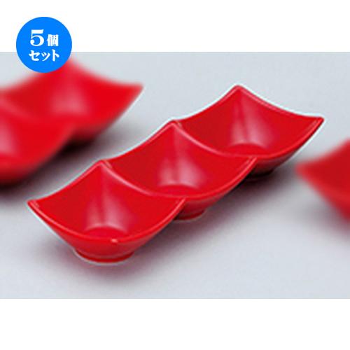 5個セット☆ 洋陶オープン ☆ フレグランス3 (中国製) 角鉢3P赤 [ 24.2 x 8.2 x 3.8cm ] 【 レストラン ホテル 洋食器 飲食店 業務用 】