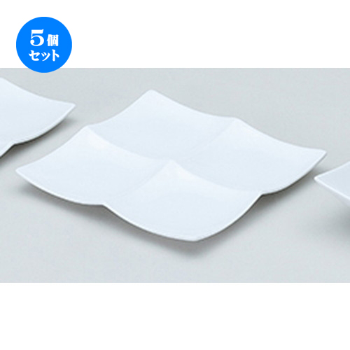 5個セット☆ 洋陶オープン ☆ フレグランス3 (中国製) 角皿4P白 [ 21.5 x 21.5 x 2cm ] 【 レストラン ホテル 洋食器 飲食店 業務用 】