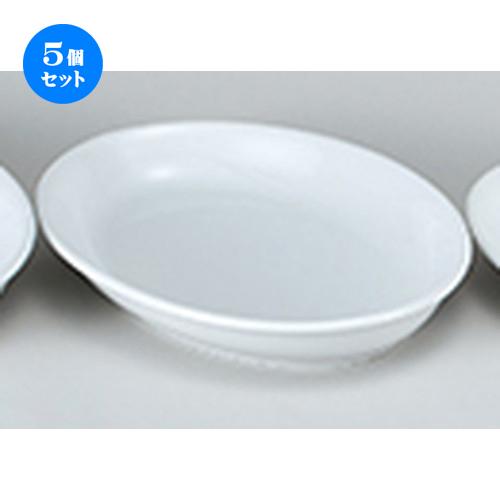 5個セット☆ 洋陶オープン ☆ EURASIA (WHITE) 36cmプラター [ 35.5 x 24.5 x 5cm ] 【 レストラン ホテル 洋食器 飲食店 業務用 】