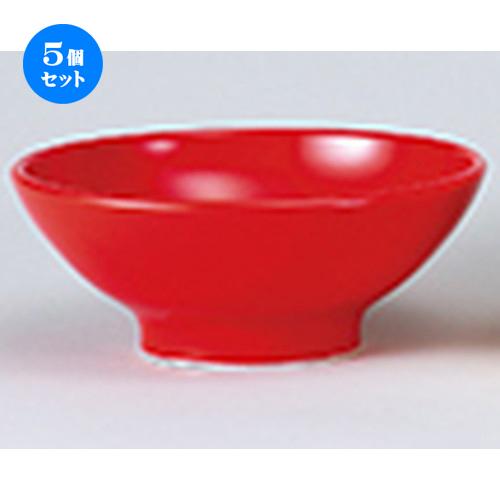 5個セット☆ 洋陶オープン ☆ EURASIA (COLOR) R22cmボール [ 22 x 9cm ] 【 レストラン ホテル 洋食器 飲食店 業務用 】