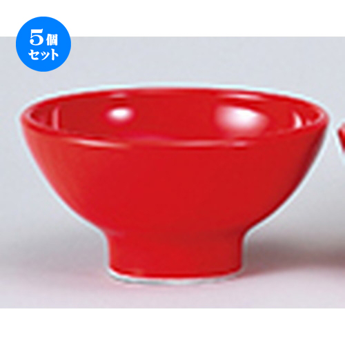 5個セット☆ 洋陶オープン ☆ EURASIA (COLOR) R19cm深ボール [ 19.3 x 10.1cm ] 【 レストラン ホテル 洋食器 飲食店 業務用 】