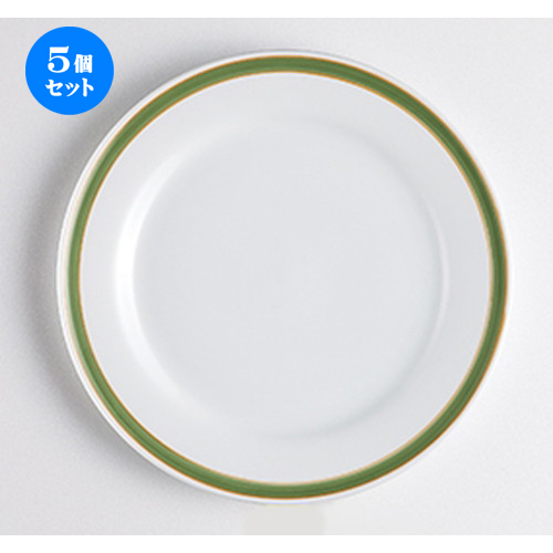 5個セット☆ 洋陶オープン ☆ オリーブライン(強) 10吋ミート [ 26.5 x 2.5cm ] 【 レストラン ホテル 洋食器 飲食店 業務用 】