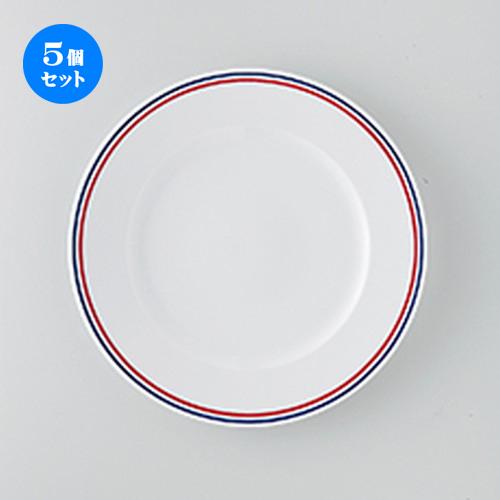 5個セット☆ 洋陶オープン ☆ フランス (イングレーズ加工) TA121プレート [ 30.5 x 3.3cm ] 【 レストラン ホテル 洋食器 飲食店 業務用 】