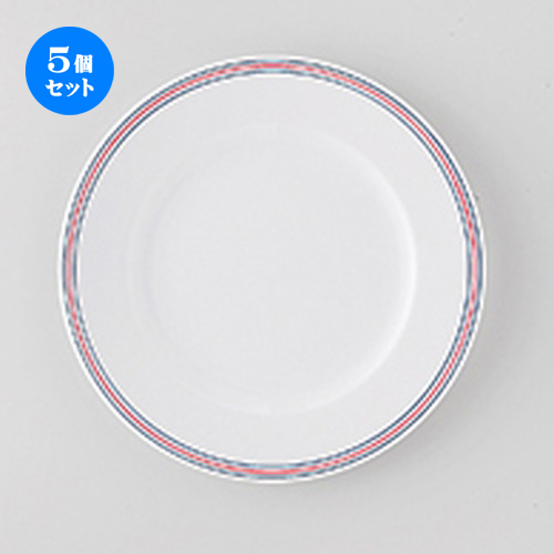 5個セット☆ 洋陶オープン ☆ スリーライン(ブルー) TA91プレート [ 23 x 2.3cm ] 【 レストラン ホテル 洋食器 飲食店 業務用 】