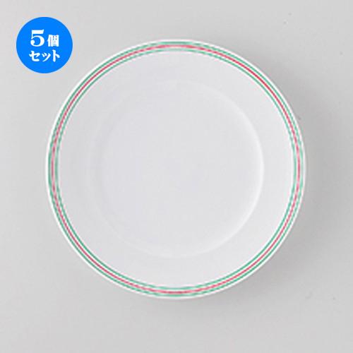 5個セット☆ 洋陶オープン ☆ スリーライン(グリーン) W121プレート [ 31.3 x 3.7cm ] 【 レストラン ホテル 洋食器 飲食店 業務用 】