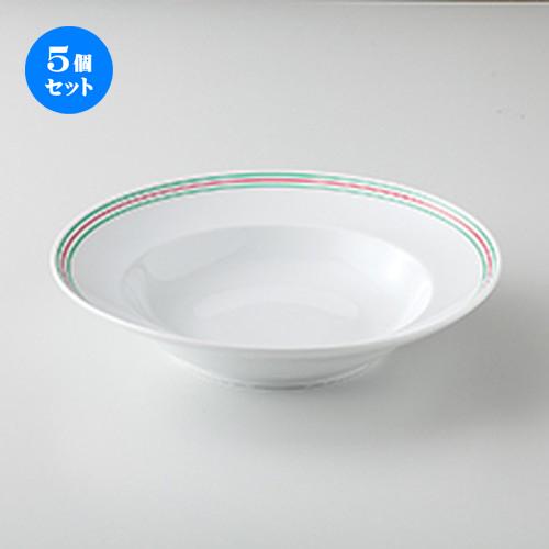 5個セット☆ 洋陶オープン ☆ スリーライン(グリーン) W122スープ [ 30.6 x 6.7cm ] 【 レストラン ホテル 洋食器 飲食店 業務用 】