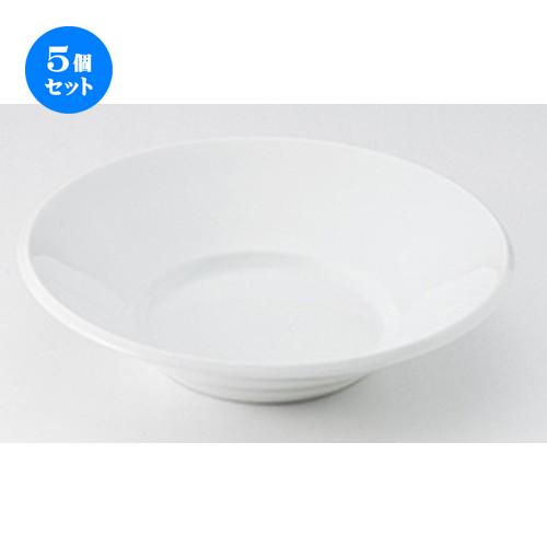 5個セット ☆ 洋陶オープン ☆ スパダホワイト 21cm浅ボール [ 21 x 5cm ] 【 レストラン ホテル 洋食器 飲食店 業務用 】