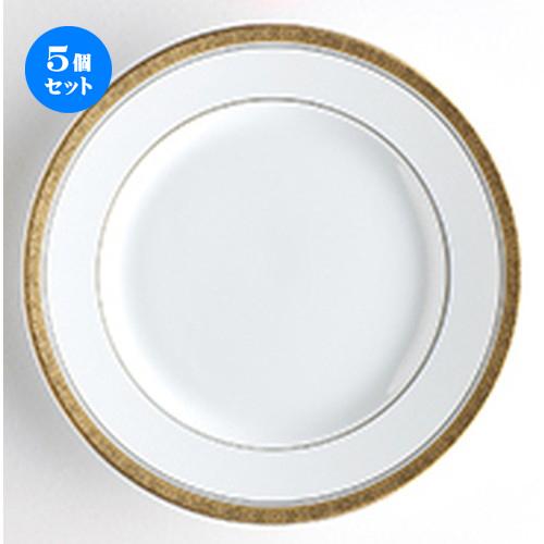 5個セット ☆ 洋陶オープン ☆ Y・Sゴールド 71/2吋ケーキ皿 [ 19 x 2.2cm ] 【 レストラン ホテル 洋食器 飲食店 業務用 】