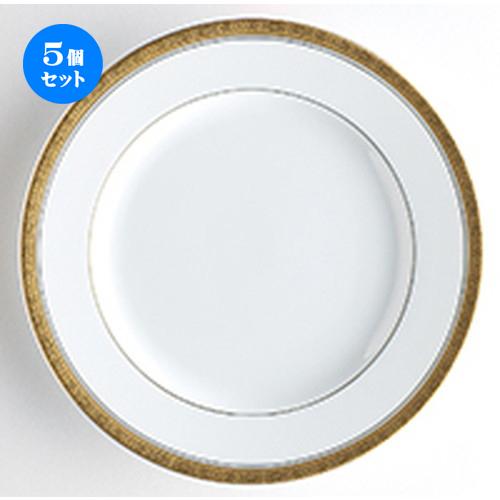 5個セット ☆ 洋陶オープン ☆ Y・Sゴールド 8吋ミート皿 [ 20.8 x 2.3cm ] 【 レストラン ホテル 洋食器 飲食店 業務用 】