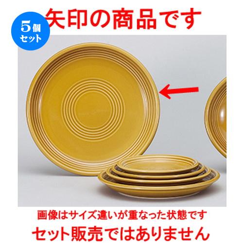 5個セット☆ 洋陶オープン ☆ オービッド アンバー 26cmディナー皿 [ 26 x 3.2cm ] 【 レストラン ホテル 洋食器 飲食店 業務用 】