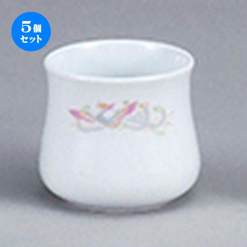 5個セット☆ 中華オープン ☆ 紅鳳華(強化) ガラ入 [ 9.5 x 9cm ] 【 中華 ラーメン ホテル 飲食店 業務用 】