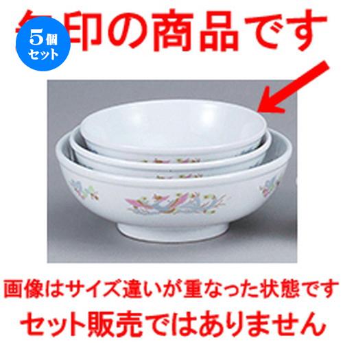 5個セット☆ 中華オープン ☆ 紅鳳華(強化) 6.5玉丼 [ 19.5 x 7.5cm ] 【 中華 ラーメン ホテル 飲食店 業務用 】