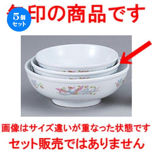 5個セット☆ 中華オープン ☆ 紅鳳華(強化) 7.0玉丼 [ 21.3 x 7.8cm ] 【 中華 ラーメン ホテル 飲食店 業務用 】