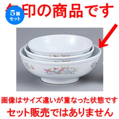 5個セット☆ 中華オープン ☆ 紅鳳華(強化) 8.0玉丼 [ 24.3 x 9.2cm ] 【 中華 ラーメン ホテル 飲食店 業務用 】