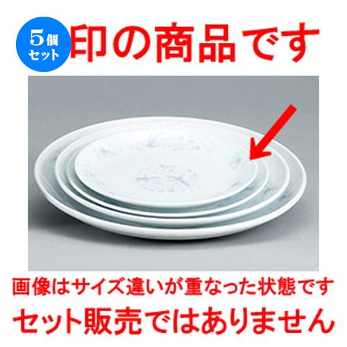 5個セット☆ 中華オープン ☆ 天紅(強化UW) 9吋丸皿 [ 23.7 x 2.7cm ] 【 中華 ラーメン ホテル 飲食店 業務用 】