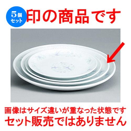 5個セット☆ 中華オープン ☆ 天紅(強化UW) 12吋丸皿 [ 30.7 x 3.6cm ] 【 中華 ラーメン ホテル 飲食店 業務用 】