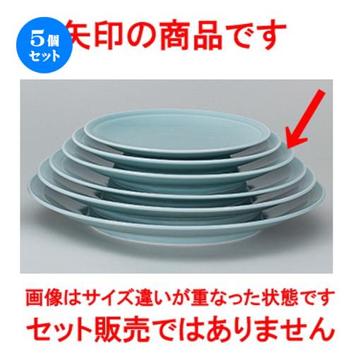 5個セット☆ 中華オープン ☆ 青磁 10.0皿 [ 31.1 x 4.3cm ] 【 中華 ラーメン ホテル 飲食店 業務用 】