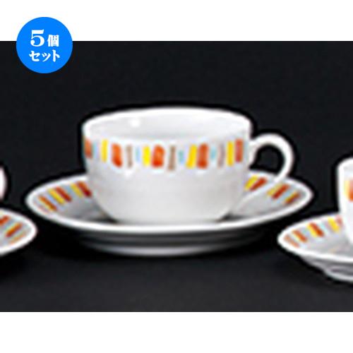 5個セット ☆ 洋陶オープン ☆ 強化パーマナンス (オレンジ) 紅茶C/S [ 碗 8.9 x 5.5cm 200cc 皿 15.3 x 1.9cm ] | コーヒー カップ ティー 紅茶 喫茶 人気 おすすめ 食器 洋食器 業務用 飲食店 カフェ うつわ 器 おしゃれ かわいい ギフト プレゼント 誕生日 贈答品