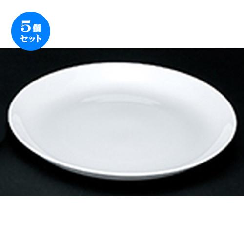 5個セット☆ 洋陶オープン ☆ 白業務用 玉渕34cm盛り皿 [ 34.5 x 4.0cm ] 【 レストラン ホテル 洋食器 飲食店 業務用 】