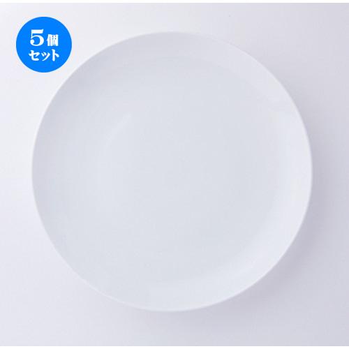 5個セット☆ 中華オープン ☆ MEGA(白磁強化) 14吋プレート(TAB141) [ 34.5 x 4.0cm ] 【 中華 ラーメン ホテル 飲食店 業務用 】