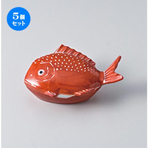5個セット☆ 珍味特選 ☆手描赤鯛蓋付珍味 [ 12.5 x 8 x 5cm ] 【 料亭 旅館 和食器 飲食店 業務用 】