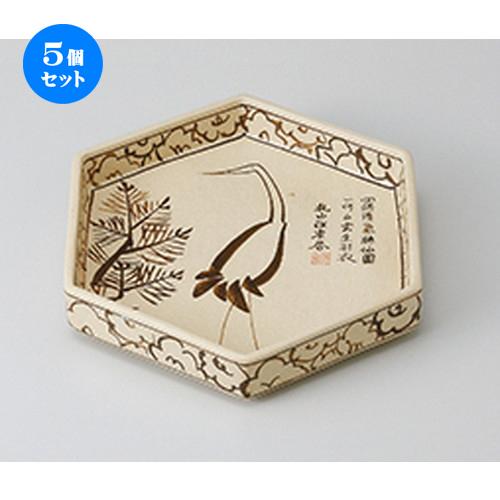 5個セット☆ 前菜皿 ☆乾山鶴絵六角皿 [ 17.5 x 20 x 3.4cm ] 【 料亭 旅館 和食器 飲食店 業務用 】