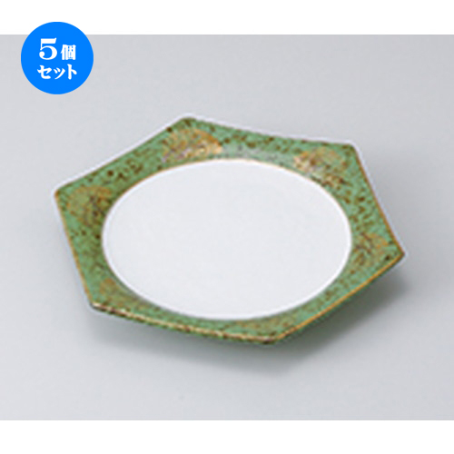 5個セット☆ 前菜皿 ☆グリン武蔵野六角皿 [ 17.7 x 20.5 x 3cm ] 【 料亭 旅館 和食器 飲食店 業務用 】