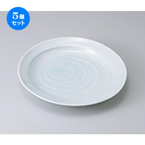 5個セット☆ 前菜皿 ☆青白磁波紋9.0皿 [ 26.8 x 25.4 x 3.8cm ] 【 料亭 旅館 和食器 飲食店 業務用 】