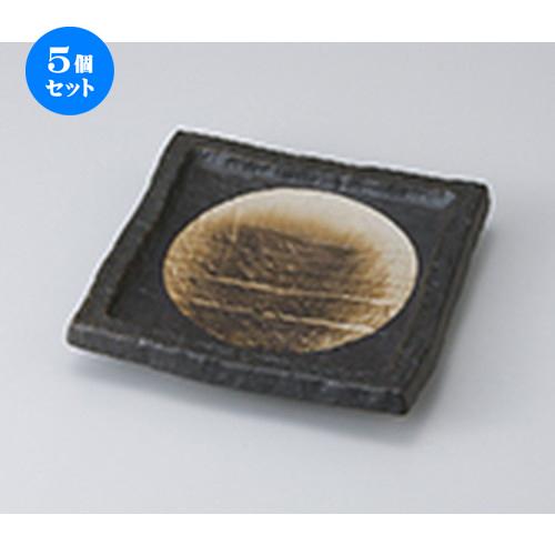 5個セット☆ 前菜皿 ☆黒釉砂目正角6.5皿 [ 17.5 x 17.5 x 3cm ] 【 料亭 旅館 和食器 飲食店 業務用 】