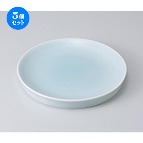 5個セット☆ 前菜皿 ☆青白磁6.5ハイプレート [ 19.6 x 2.3cm ] 【 料亭 旅館 和食器 飲食店 業務用 】