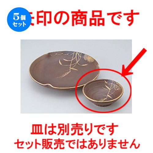 5個セット☆ 天皿 ☆秋の詩呑水 [ 11.2 x 3.6cm ] 【 料亭 旅館 和食器 飲食店 業務用 】