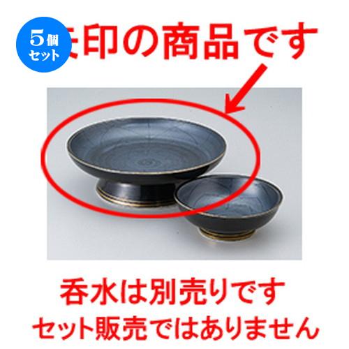 5個セット☆ 天皿 ☆銀彩天皿 [ 20 x 6cm ] 【 料亭 旅館 和食器 飲食店 業務用 】