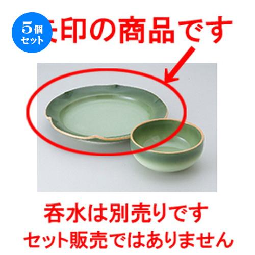 5個セット☆ 天皿 ☆緑彩天皿 [ 21.3 x 4.7cm ] 【 料亭 旅館 和食器 飲食店 業務用 】