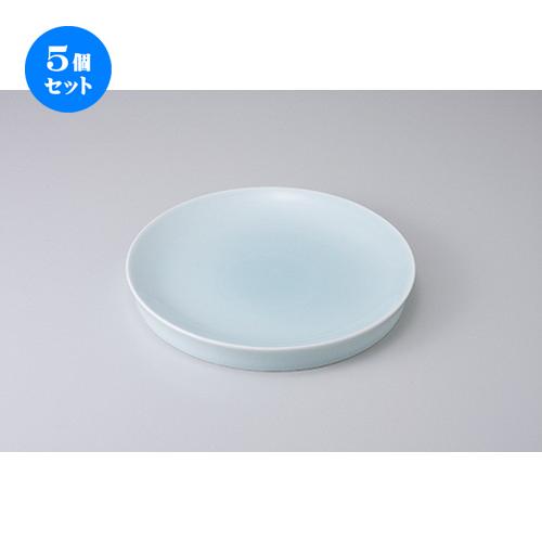 5個セット☆ 前菜皿 ☆青白磁8.0ハイプレート [ 24.5 x 3cm ] 【 料亭 旅館 和食器 飲食店 業務用 】