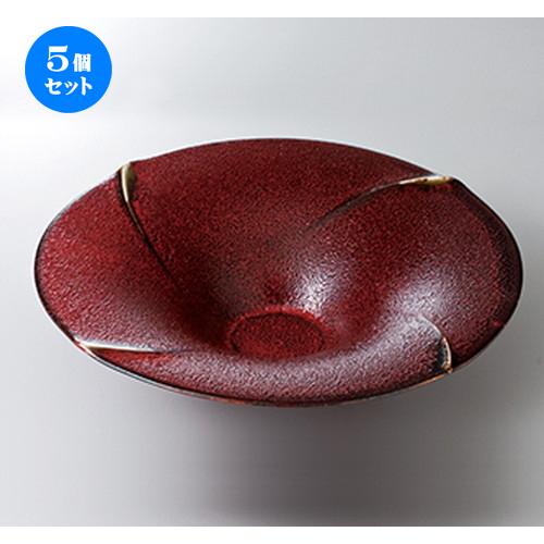 5個セット☆ 前菜皿 ☆紅柚子天目反型9.0鉢 [ 26.5 x 6.1cm ] 【 料亭 旅館 和食器 飲食店 業務用 】