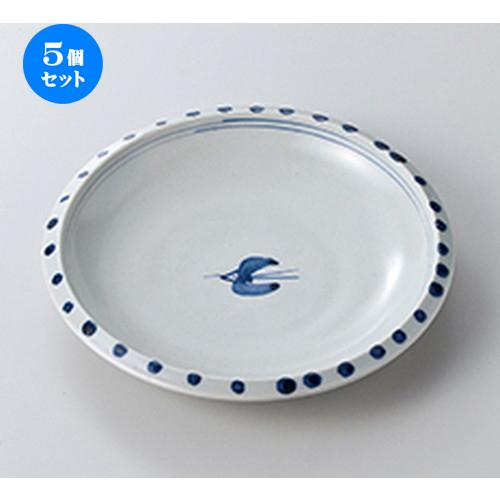 5個セット☆ 前菜皿 ☆染付深皿 [ 17.3 x 2.8cm ] 【 料亭 旅館 和食器 飲食店 業務用 】