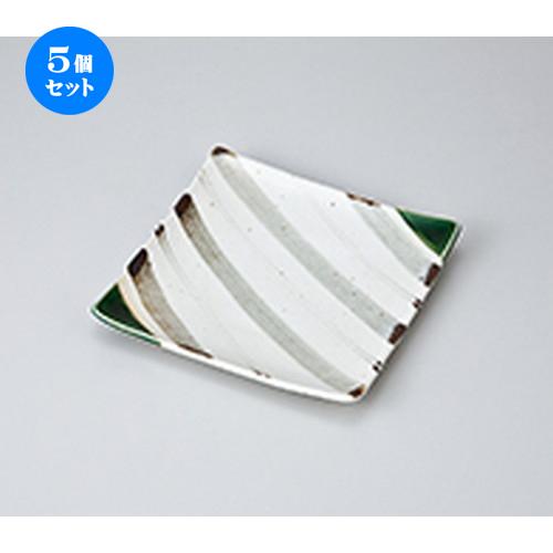 5個セット☆ 前菜皿 ☆織部ストライプ6.0正角皿 [ 18 x 18 x 2.5cm ] 【 料亭 旅館 和食器 飲食店 業務用 】