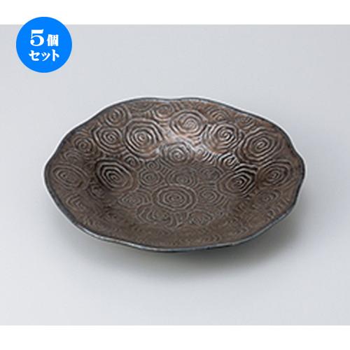 5個セット☆ 前菜皿 ☆ブロンズ渦彫9.0皿 [ 28.3 x 5cm ] 【 料亭 旅館 和食器 飲食店 業務用 】