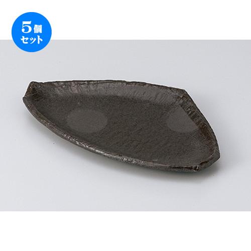 5個セット☆ 焼物皿 ☆炭化土三角7.5皿 [ 22.5 x 13.2 x 2.0cm ] 【 料亭 旅館 和食器 飲食店 業務用 】