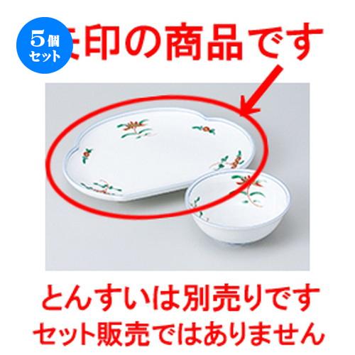 5個セット☆ 天皿 ☆錦宝来松型天皿 [ 24 x 18.2cm ] 【 料亭 旅館 和食器 飲食店 業務用 】