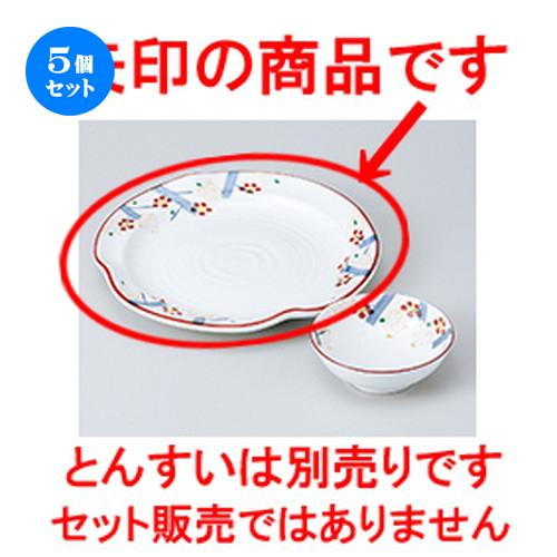 5個セット☆ 天皿 ☆手描き紅梅天皿 [ 21.3 x 3cm ] 【 料亭 旅館 和食器 飲食店 業務用 】
