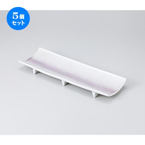 5個セット☆ 前菜皿 ☆紫吹一珍ラスター筒割長皿 [ 33 x 11.7 x 3.7cm ] 【 料亭 旅館 和食器 飲食店 業務用 】